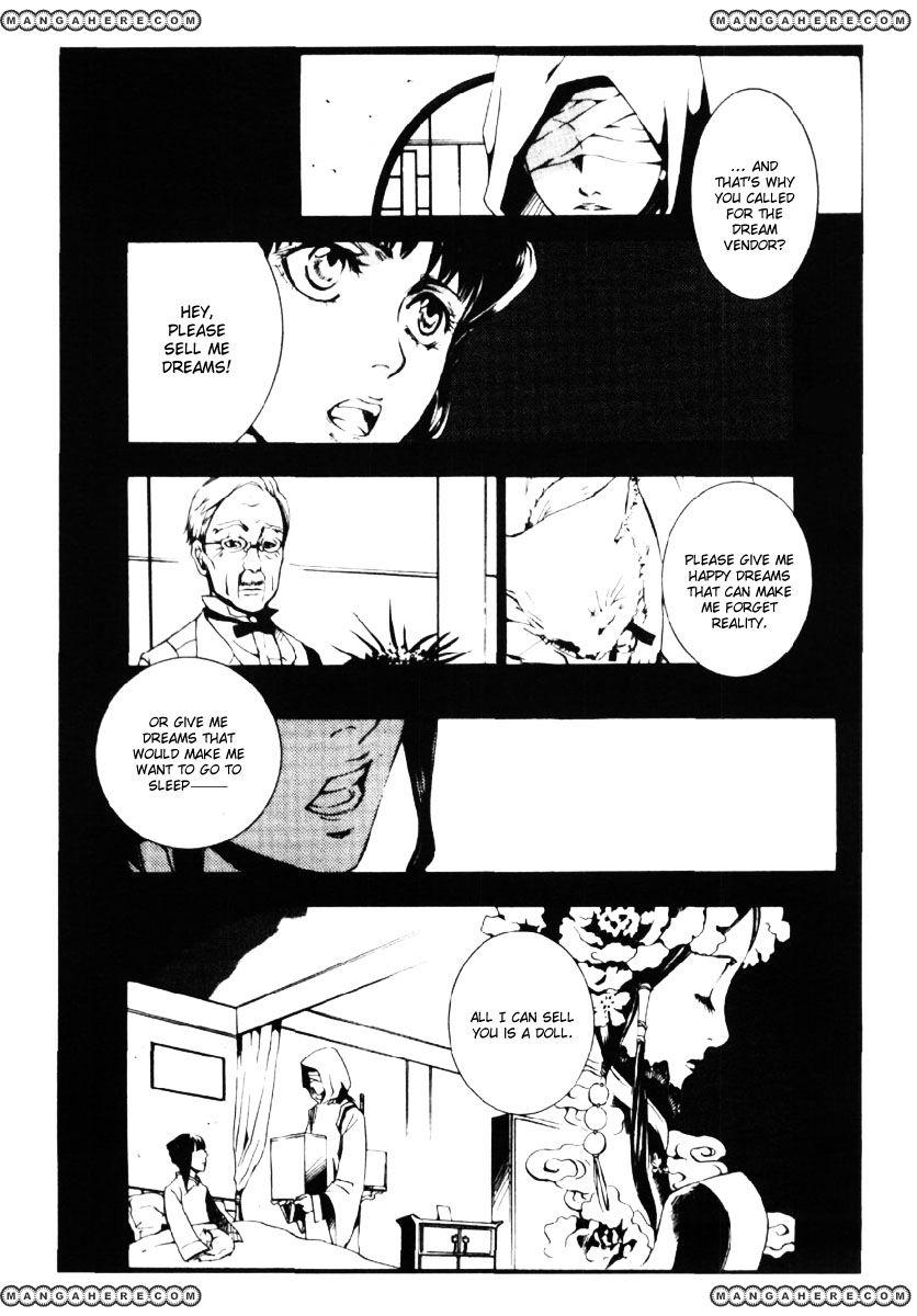 Dream Vendor 1 Page 2