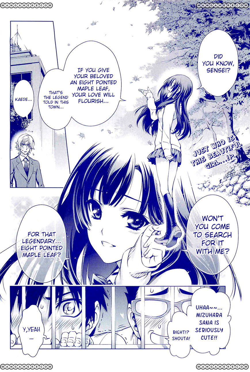 Koisome Momiji 0 Page 2