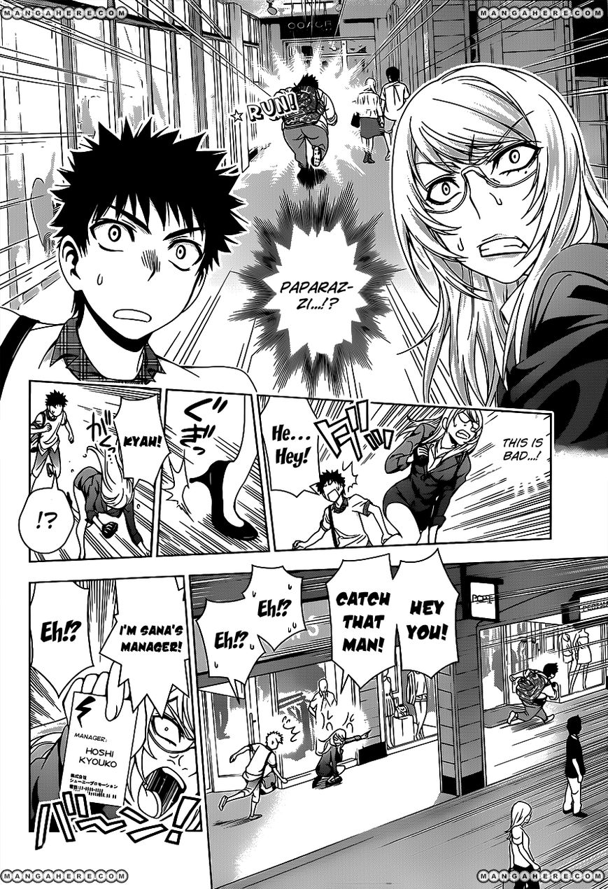 Koisome Momiji 11 Page 2