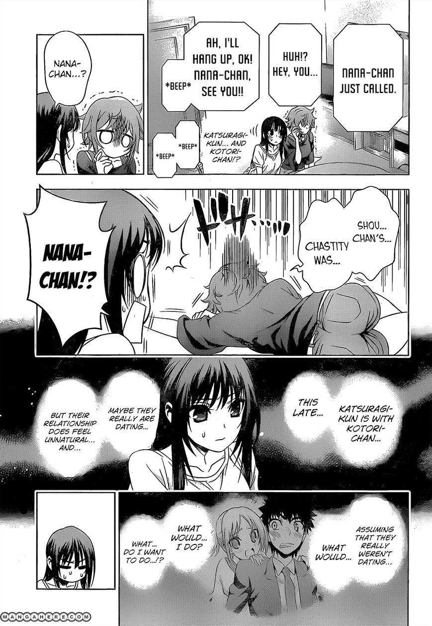 Koisome Momiji 21 Page 3