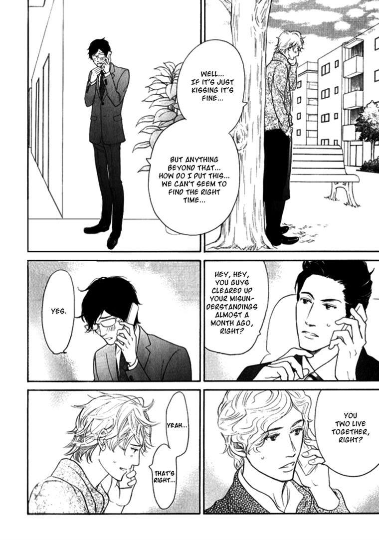 Koi to wa Yobenai 20 Page 3