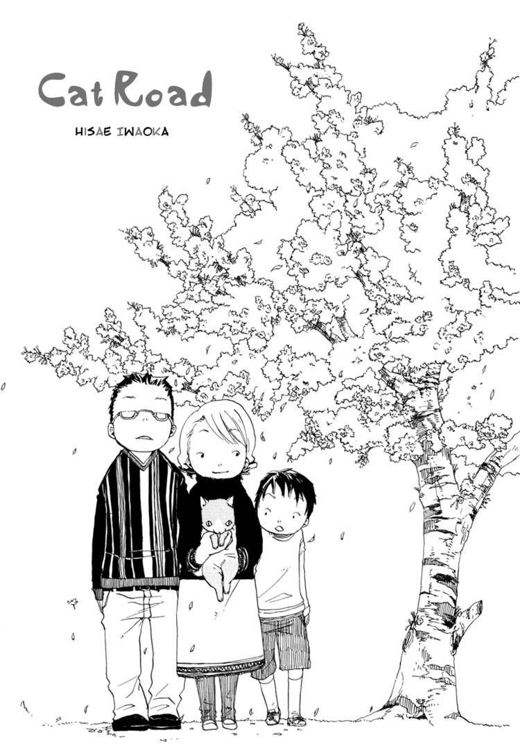 Nekomichi 1 Page 2