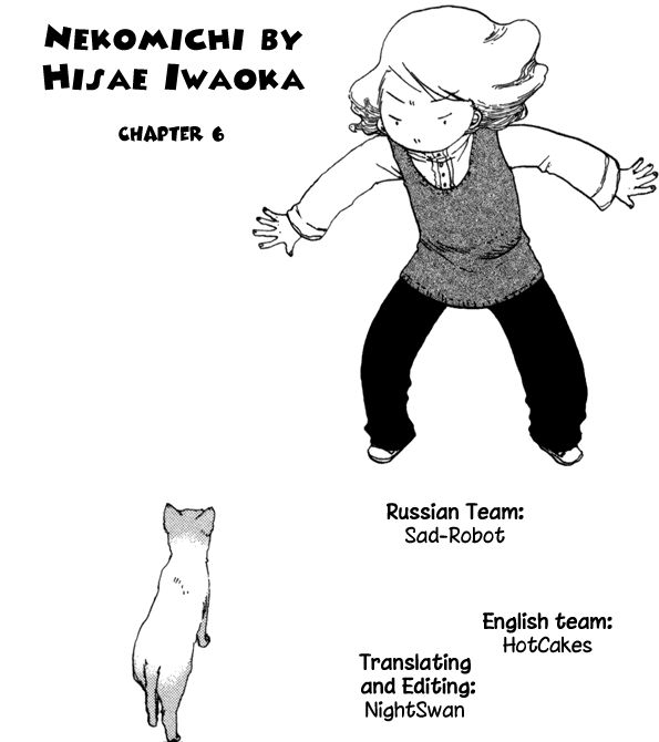 Nekomichi 6 Page 1