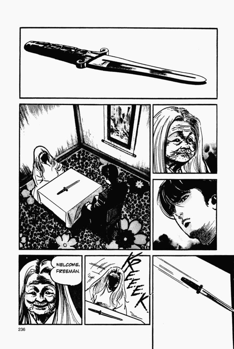 Crying Freeman 2 Page 2