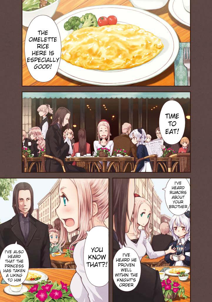 Komorebi no Kuni 15 Page 3