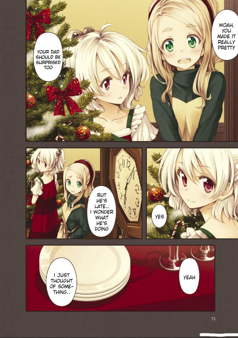Komorebi no Kuni 38 Page 2
