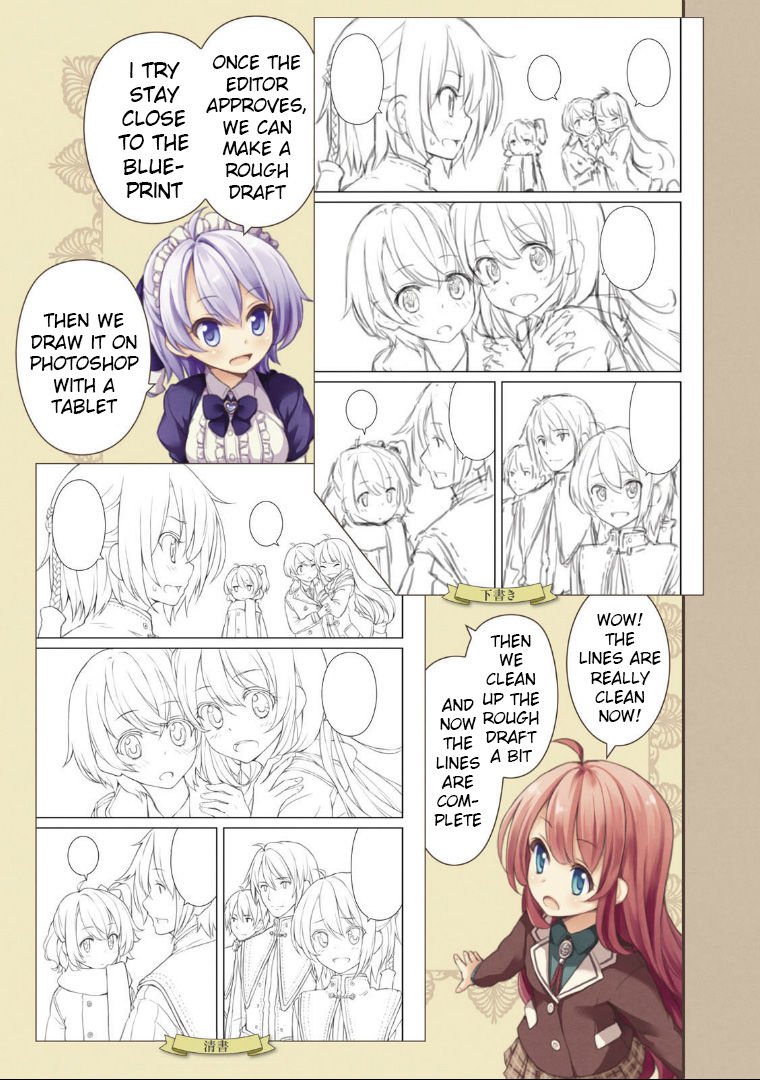 Komorebi no Kuni 39.5 Page 2