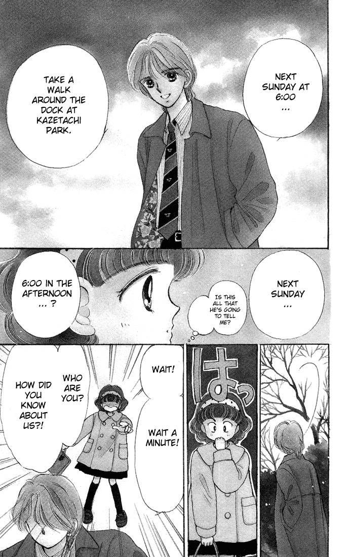 Hime-chan no Ribon 9 Page 2
