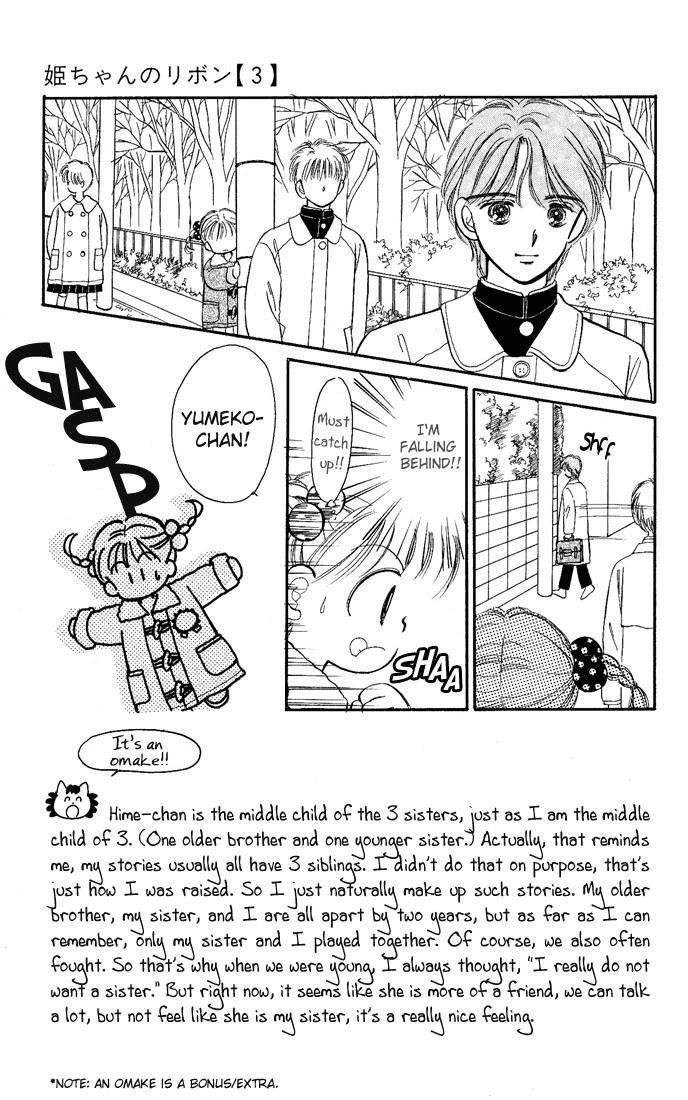 Hime-chan no Ribon 11 Page 3