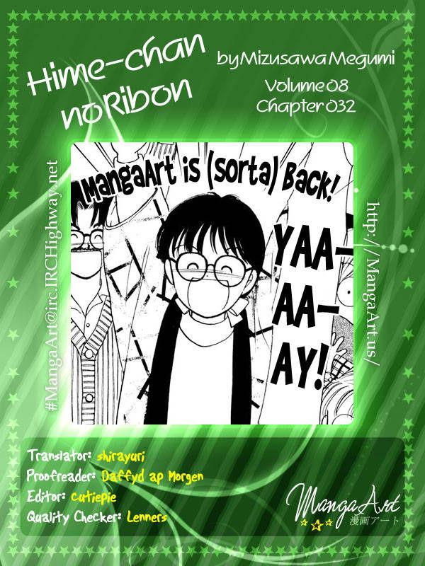 Hime-chan no Ribon 32 Page 2
