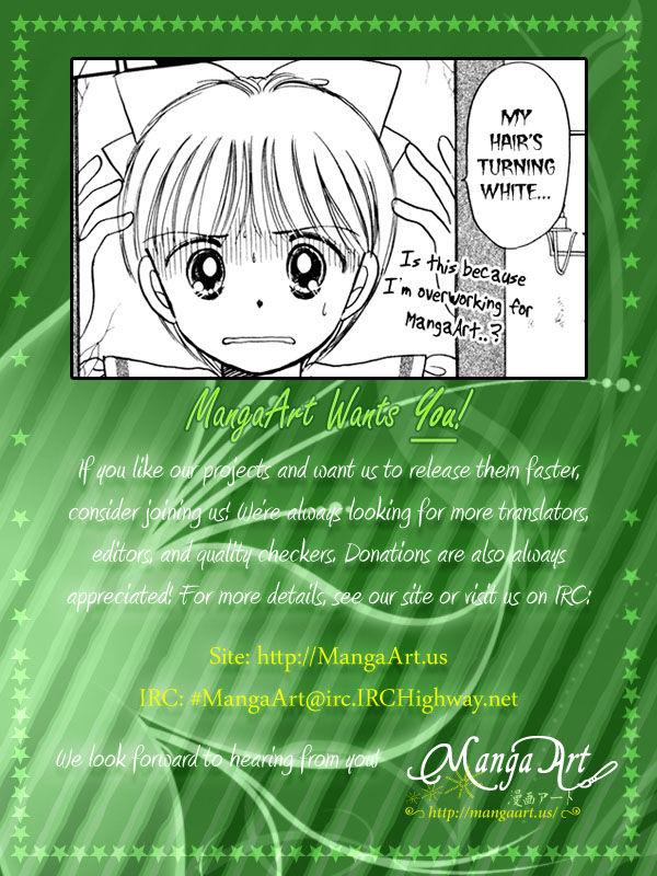 Hime-chan no Ribon 37 Page 1