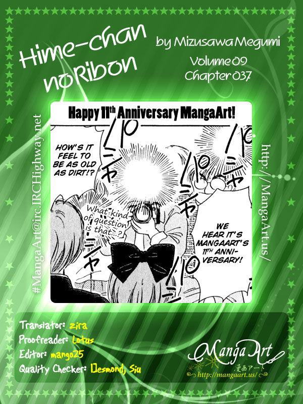 Hime-chan no Ribon 37 Page 2