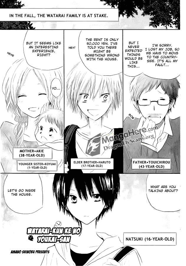 Watarai-kun ke no youkai-san 1 Page 2