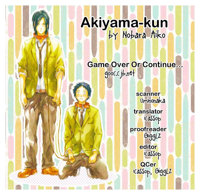 Akiyama-kun 3 Page 2