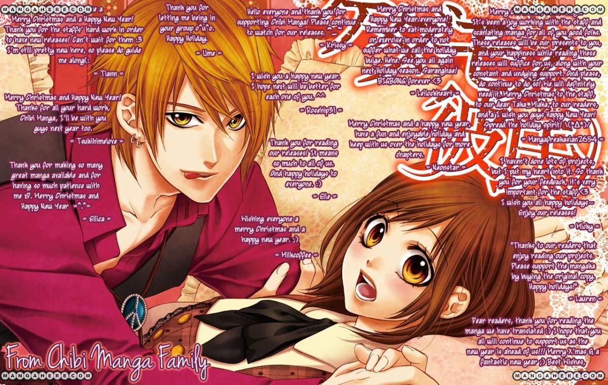 Hachimitsu ni Hatsukoi 3 Page 1