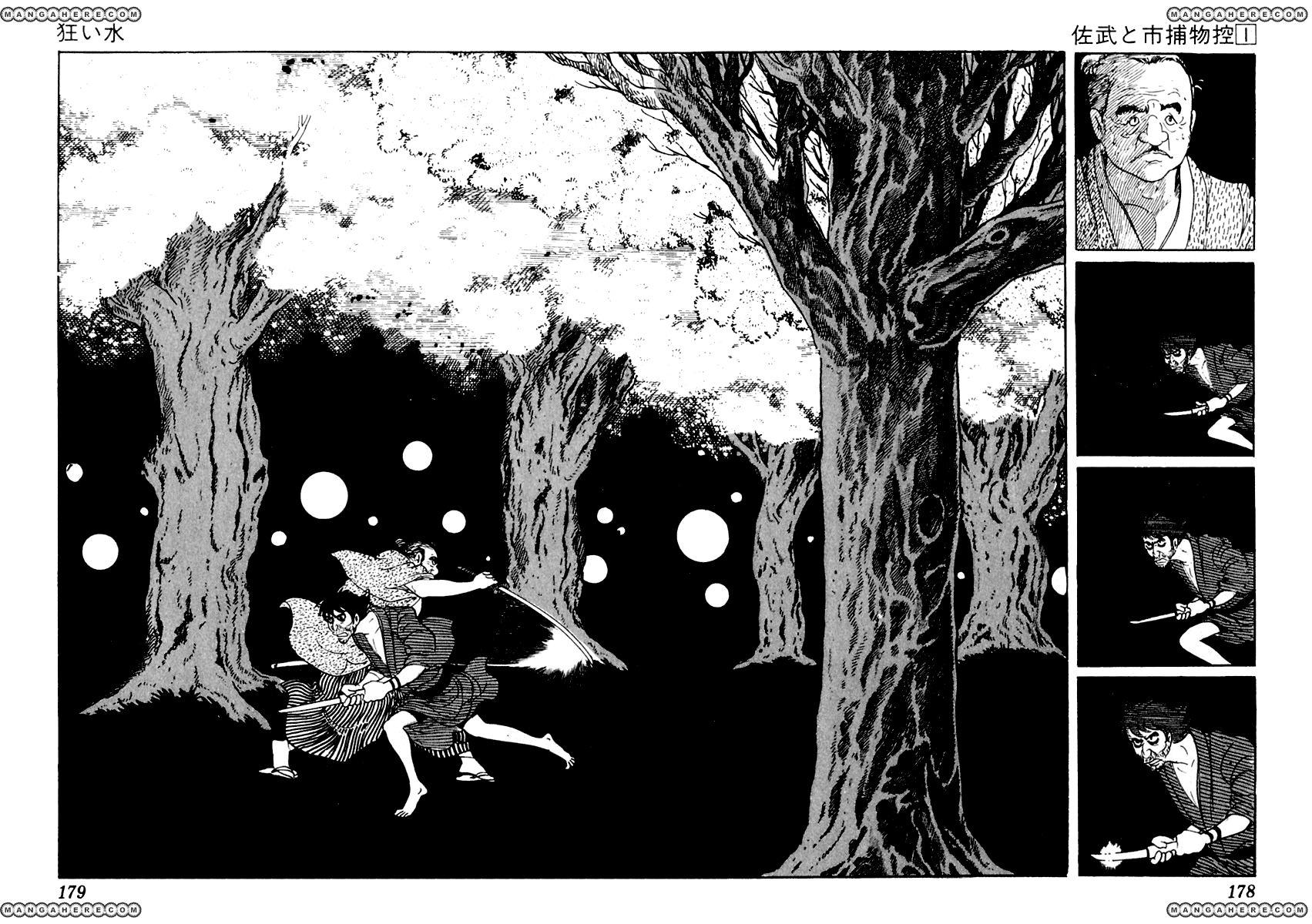 Sabu to Ichi Torimonohikae 4 Page 2