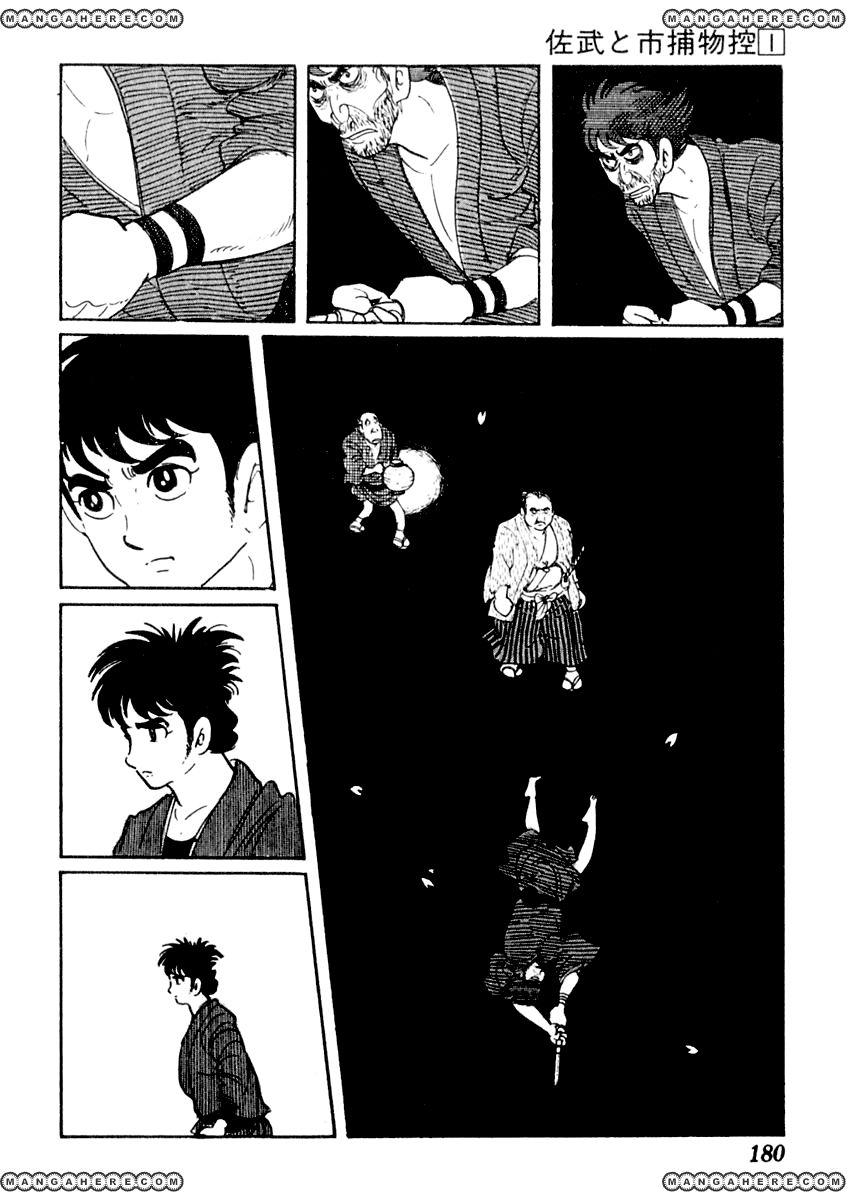 Sabu to Ichi Torimonohikae 4 Page 3