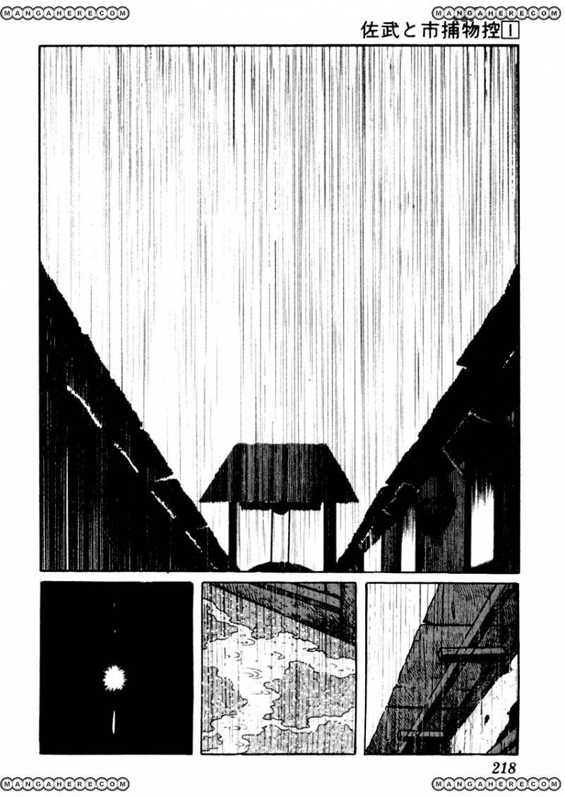 Sabu to Ichi Torimonohikae 5 Page 2
