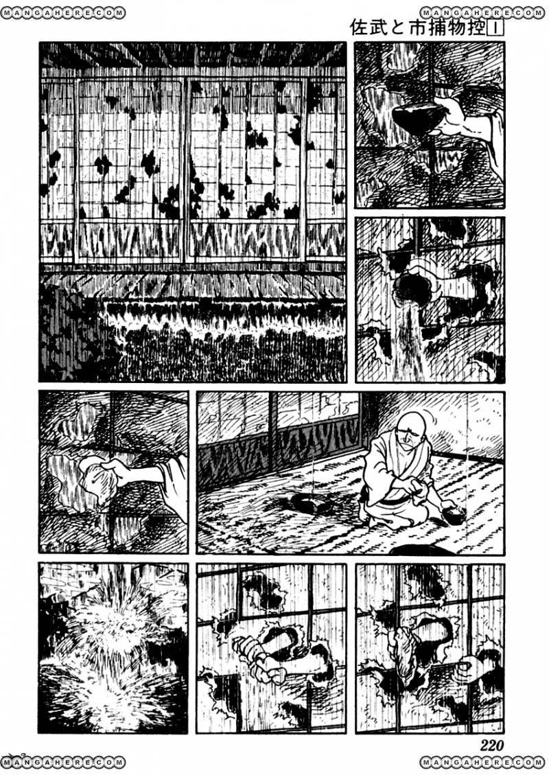 Sabu to Ichi Torimonohikae 5 Page 4