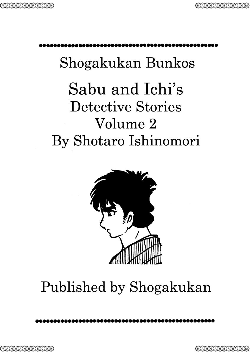 Sabu to Ichi Torimonohikae 6 Page 3