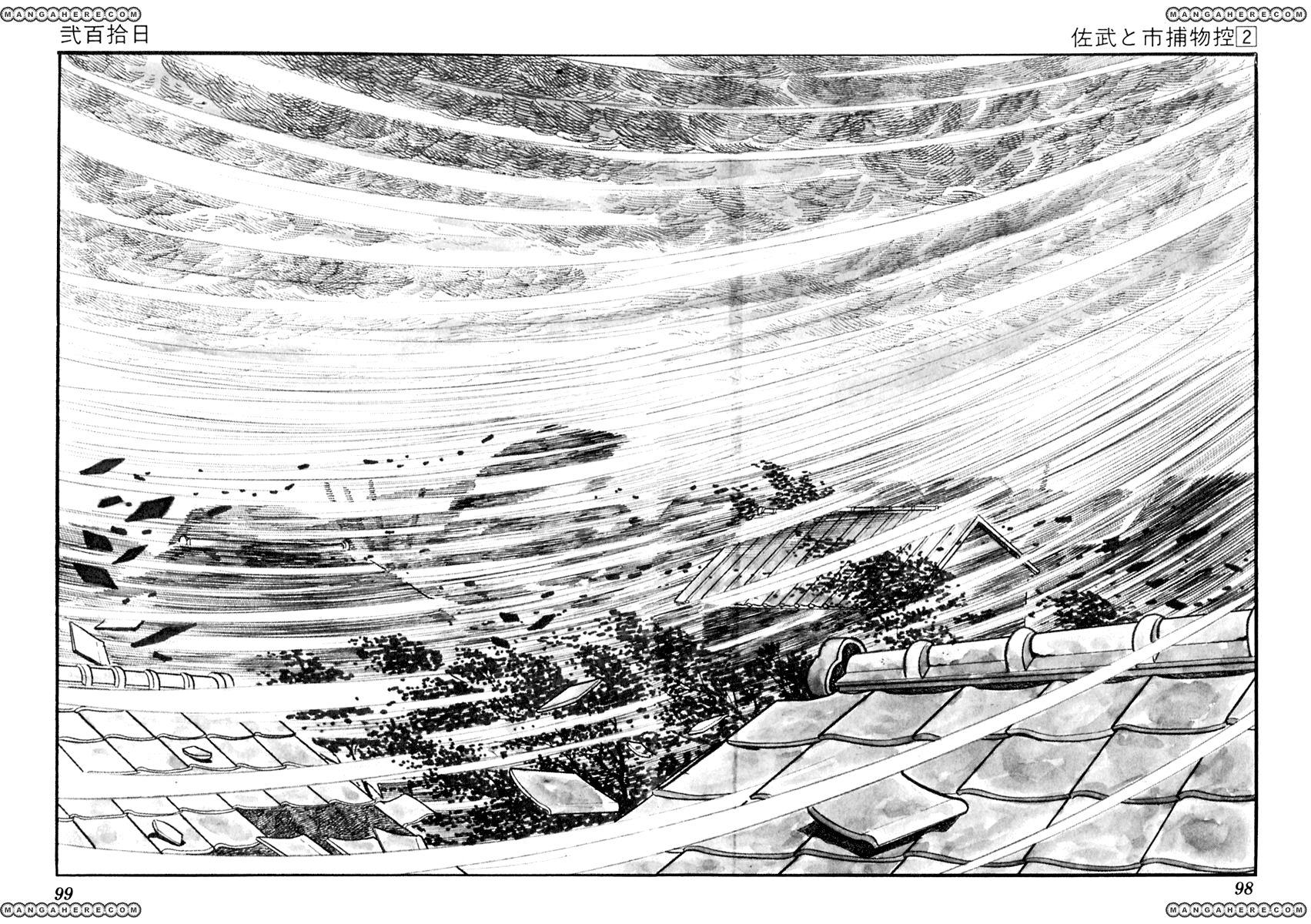Sabu to Ichi Torimonohikae 8 Page 2