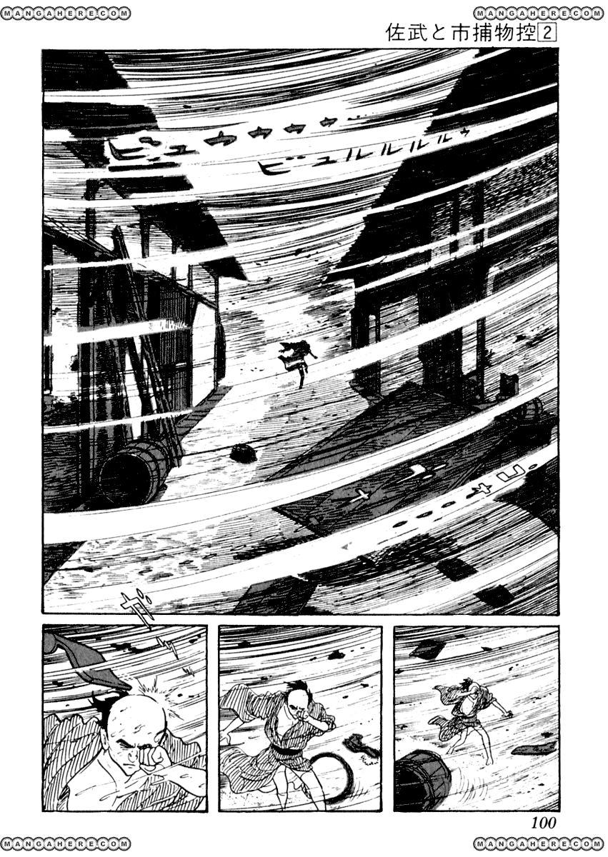 Sabu to Ichi Torimonohikae 8 Page 3
