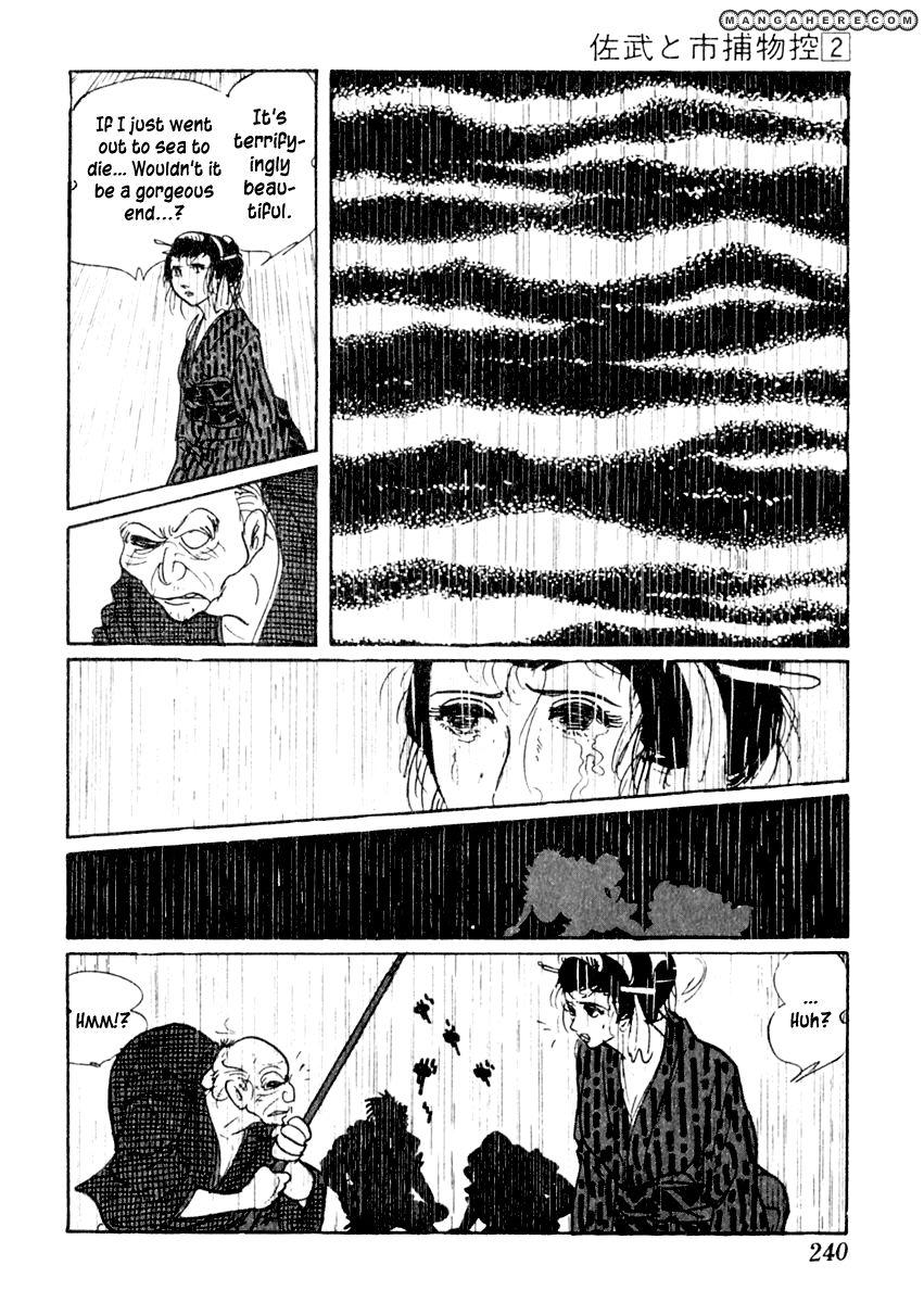 Sabu to Ichi Torimonohikae 10 Page 1