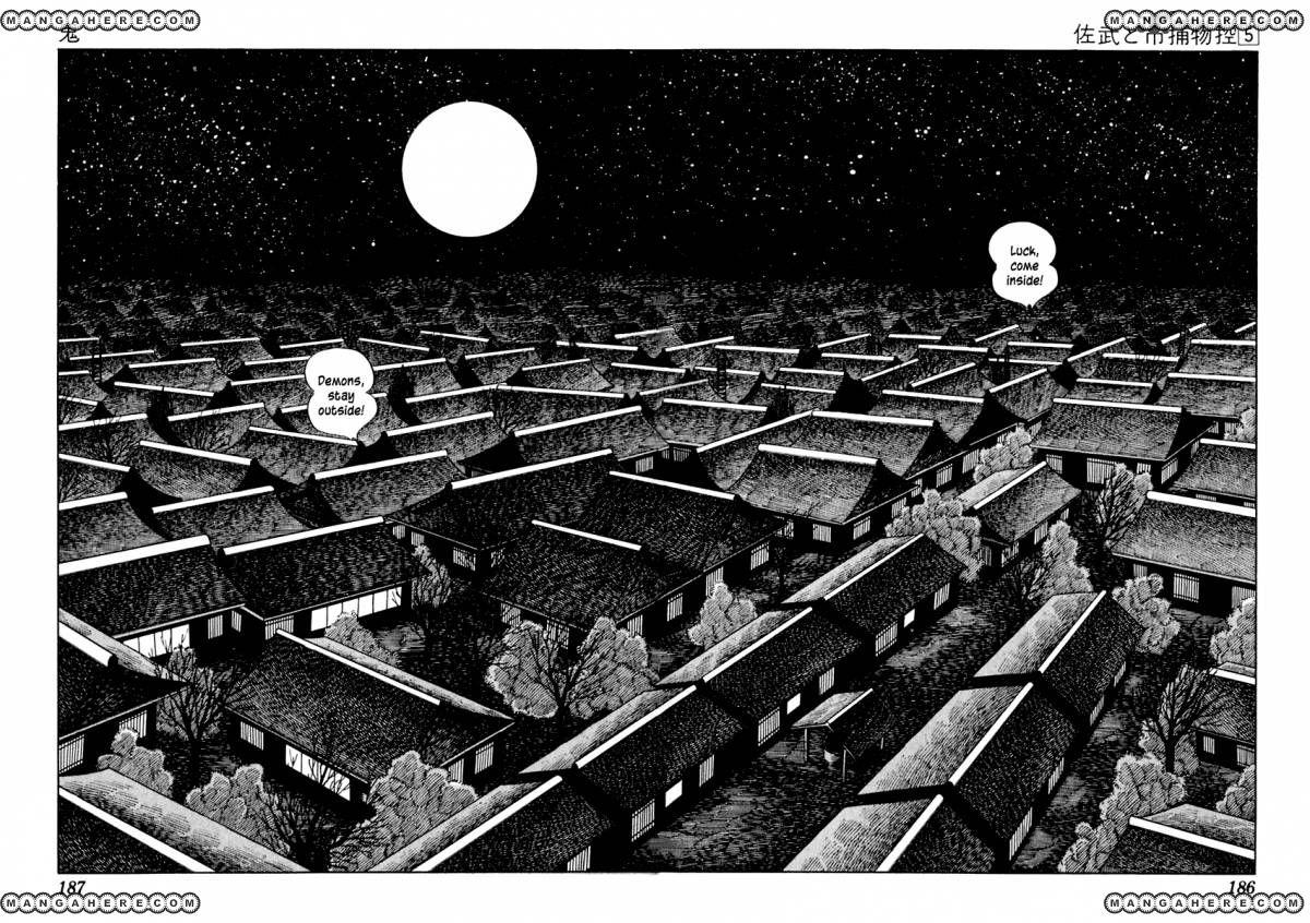 Sabu to Ichi Torimonohikae 28 Page 2