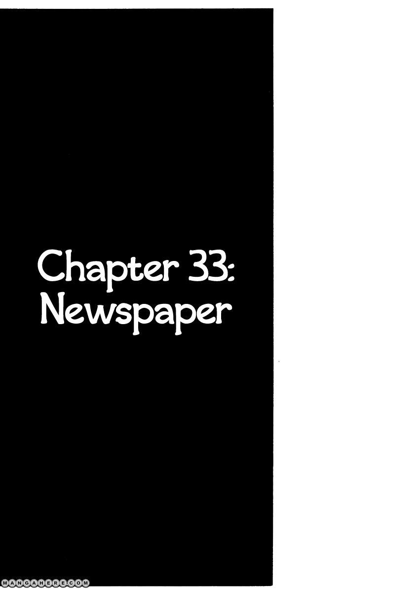 Sabu to Ichi Torimonohikae 33 Page 1