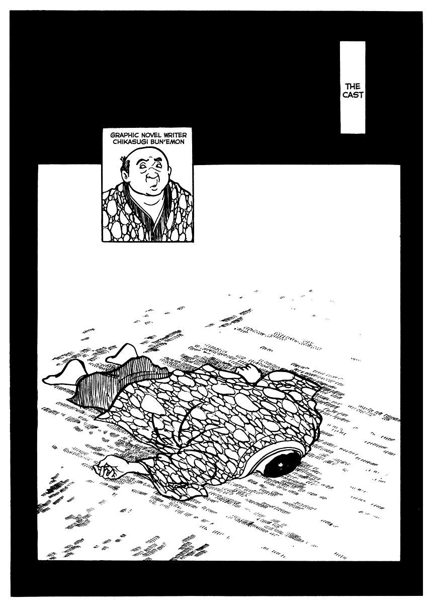 Sabu to Ichi Torimonohikae 48 Page 3