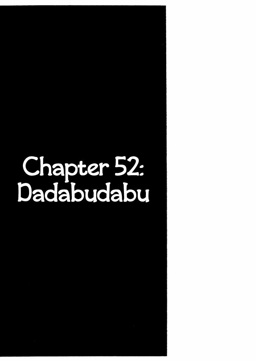 Sabu to Ichi Torimonohikae 52 Page 1