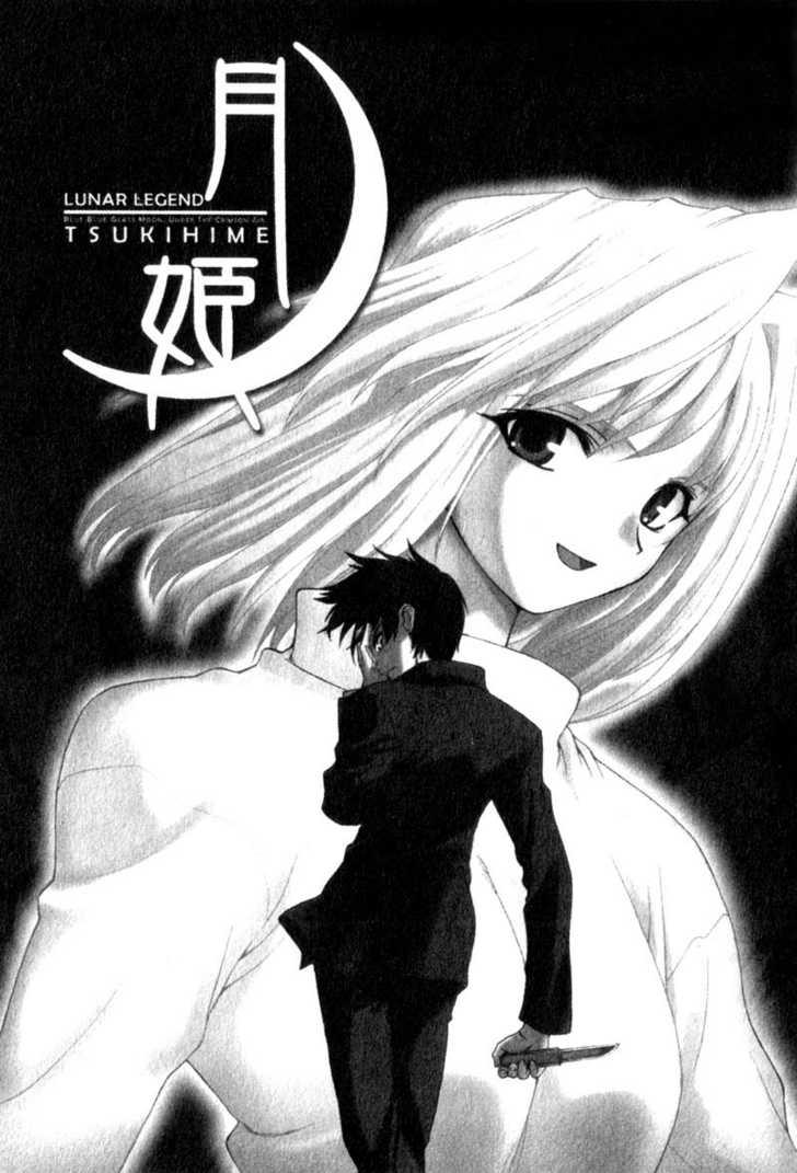 Shingetsutan Tsukihime 1 Page 1