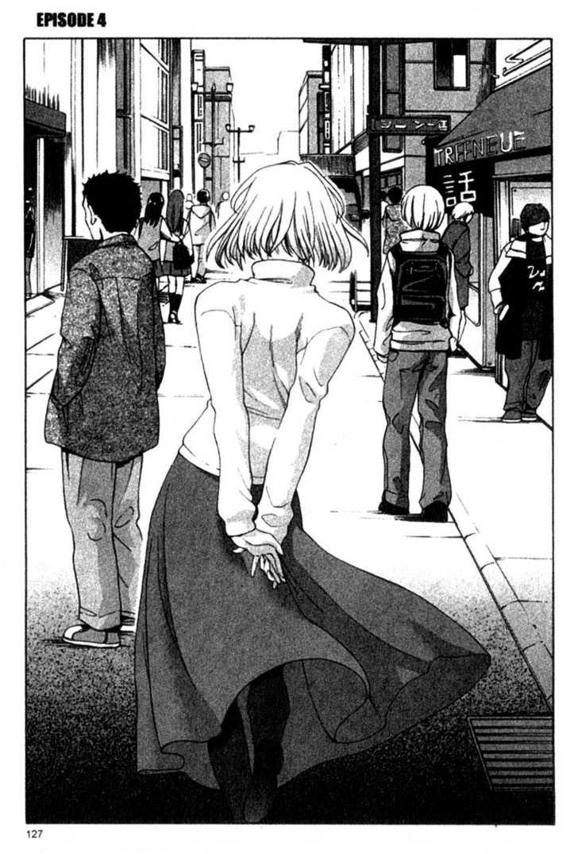 Shingetsutan Tsukihime 4 Page 1