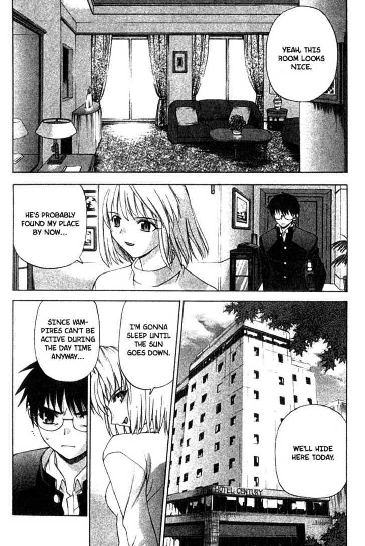 Shingetsutan Tsukihime 4 Page 2