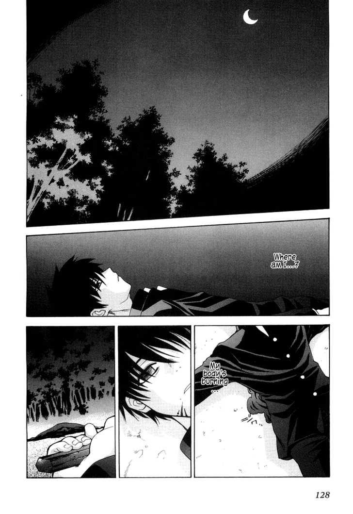 Shingetsutan Tsukihime 13 Page 2