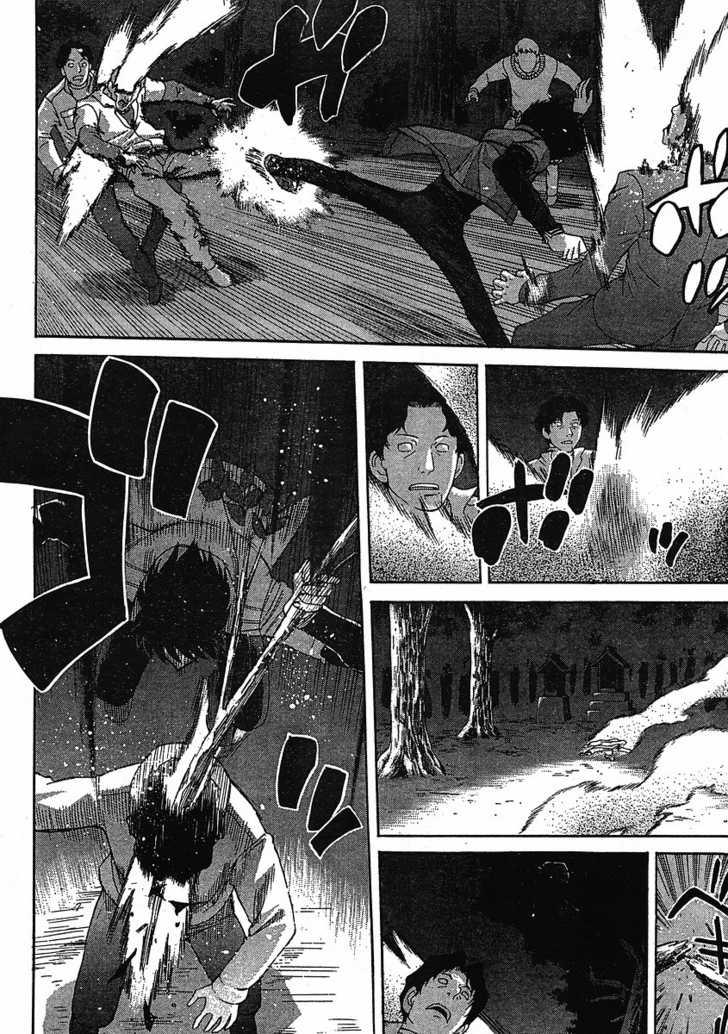 Shingetsutan Tsukihime 45 Page 2