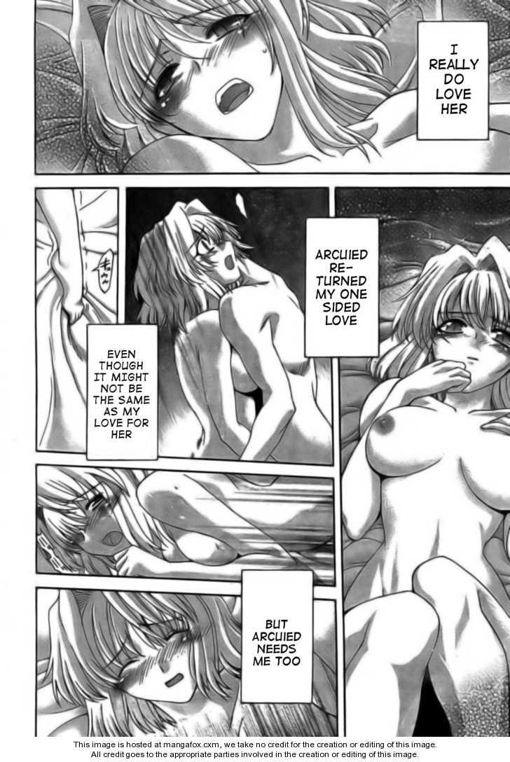 Shingetsutan Tsukihime 59 Page 2