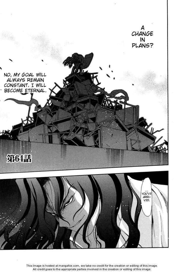 Shingetsutan Tsukihime 64 Page 1