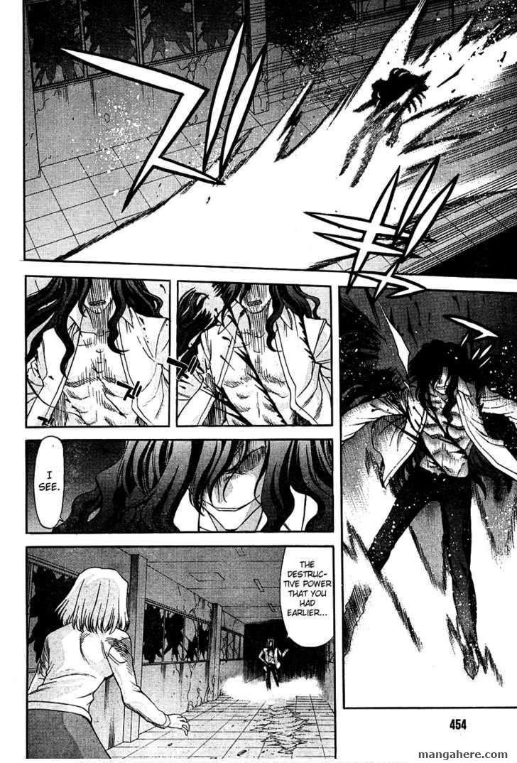 Shingetsutan Tsukihime 68 Page 2