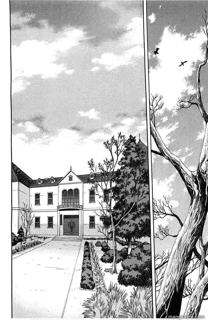Shingetsutan Tsukihime 72 Page 2