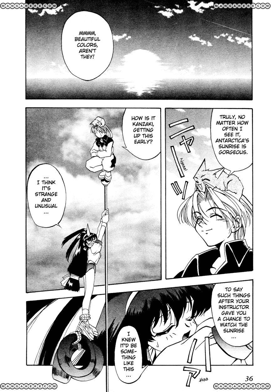 Battle Athletes Daiundoukai 2 Page 2