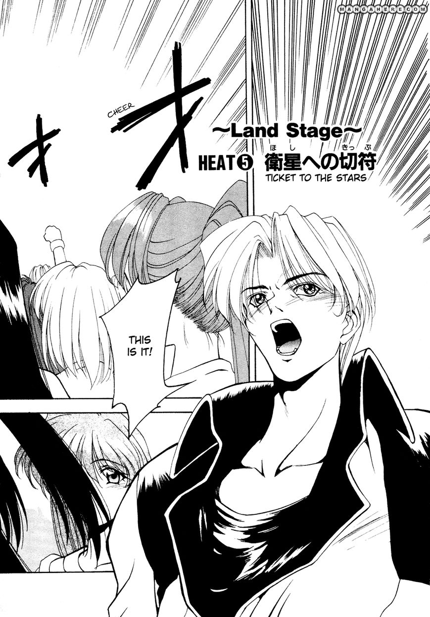 Battle Athletes Daiundoukai 5 Page 2