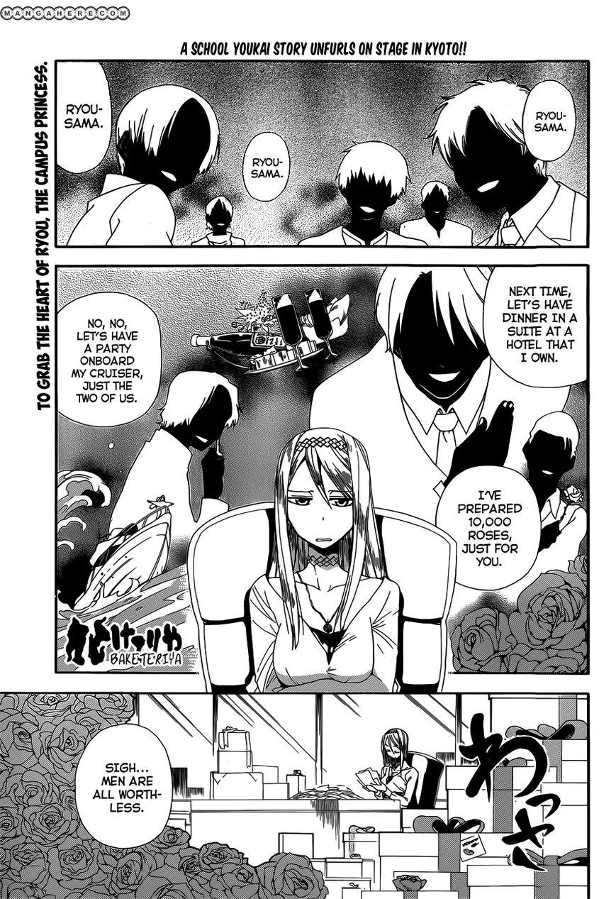 Baketeriya 12 Page 1
