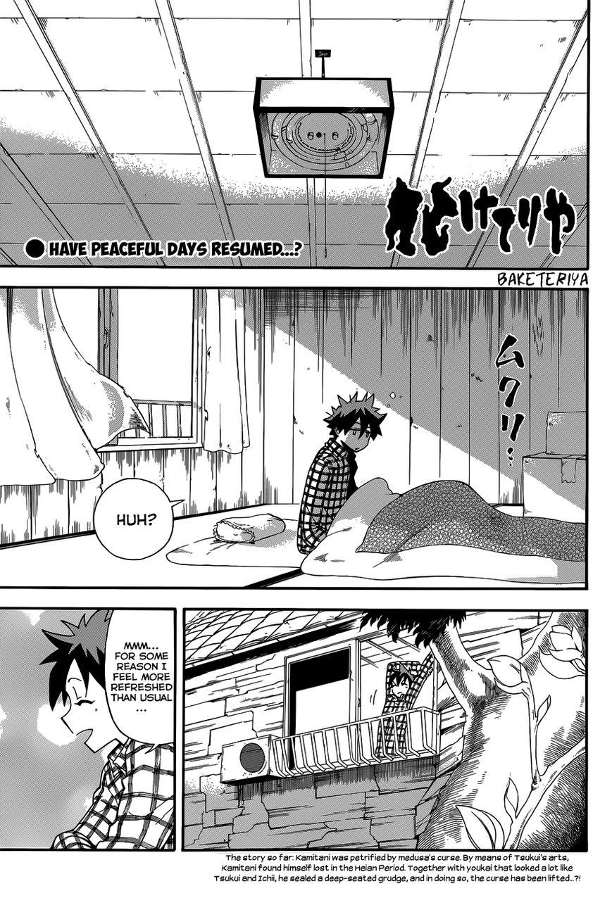 Baketeriya 21 Page 2