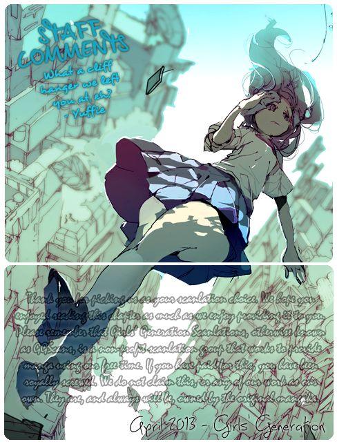 Ouji no Kikan 3 Page 2
