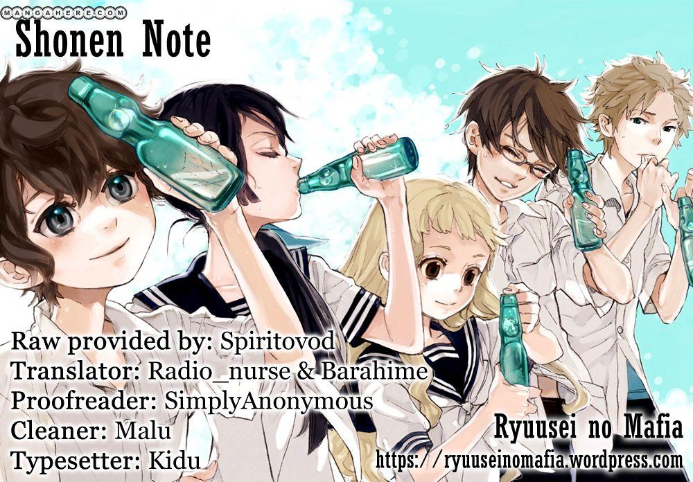 Shounen Note 4 Page 1