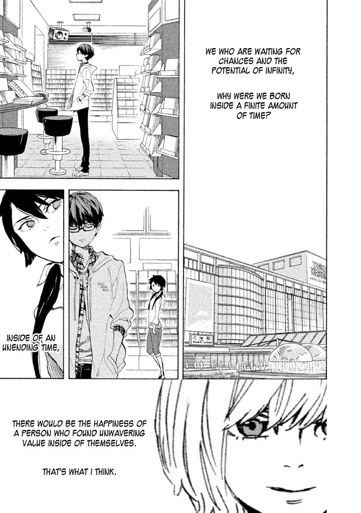 Shounen Note 7 Page 1