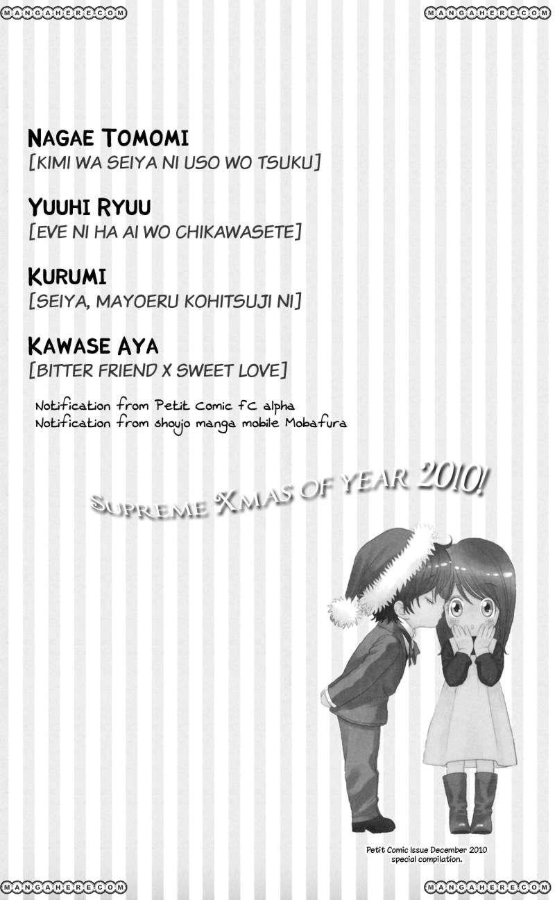 Kimi wa Seiya ni Uso wo Tsuku 1 Page 2