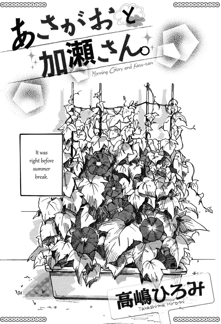 Asagao to Kase-san. 1 Page 3