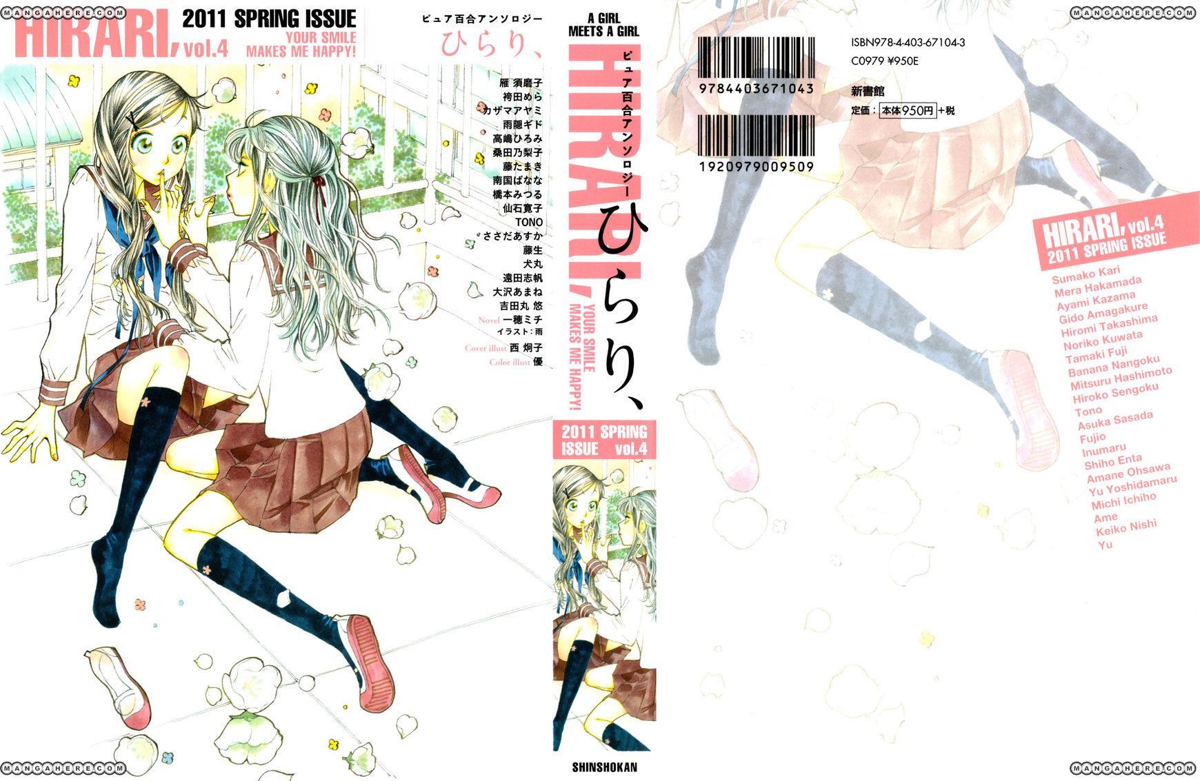 Asagao to Kase-san. 2 Page 1